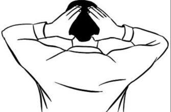 Советы, как избавиться от головных болей от погоды