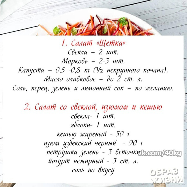 Топ-10 салатов для идеальной фигуры!