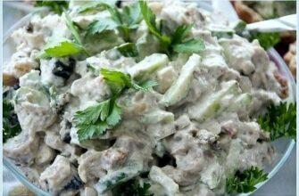 Приготовьте на ужин сытный, но легкий салатик!